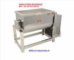 Stainless Steel Farsan Mixing Machine