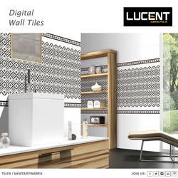 New Digital Wall Tile