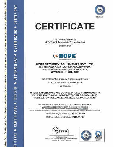 Hope Security Equipments Private Limited - Manufacturer from Anand
