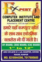 Math Home Tuitions Secondary Classes