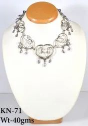 Silver Kolapuri Necklace