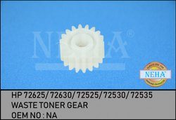 Waste Toner Gear  HP 72625/ 72630/ 72525/ 72530/ 72535