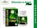 Sikandar- E - Azam - Ayurvedic Medicine, Packaging Type: Box
