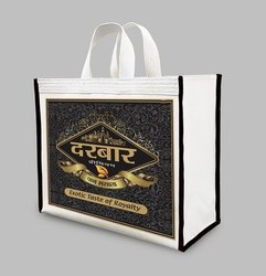 KB Paan Masala Canvas Carry Bag