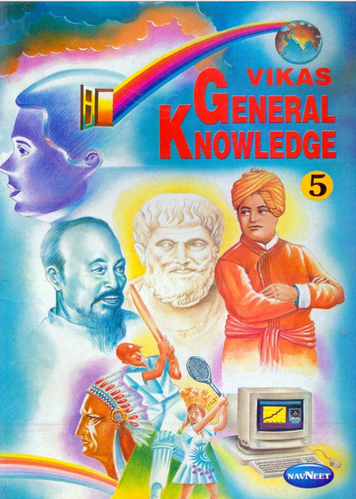 Class 5- CBSE School Books - New Learning To Communicate
