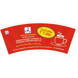 Tea Paper Cup Blank