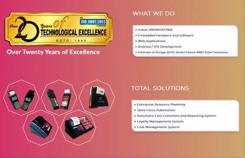 Innovative Solutions, वेब आधारित सीआरएम