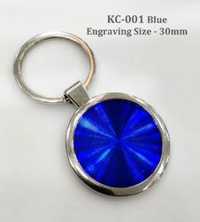 Blue Round Fancy Keychain