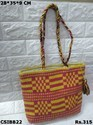 Beautiful Colorful Banjara Bag