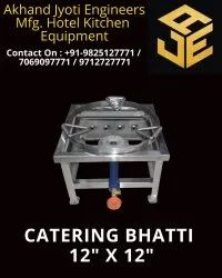 CATERING BHATTI / COMMERCIAL GAS STOVE