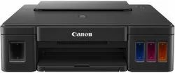Canon Pixma G1010 Single-Function Inkjet Printer