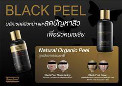 Black Peel Resurfacing Anti Aging and Heavy Acne Peel