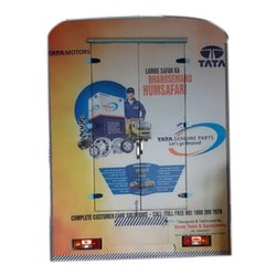 Vinyl Vehicle Branding, For Advertising, in Mumbai