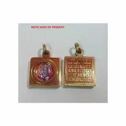 Brass Panchmukhi Yantra Locket