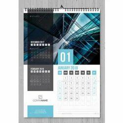 Promotional Wall Calendar Diwar Par Latkane Wale Calendar Dilip