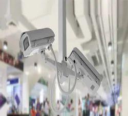 Surveillance Service