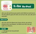 Relief From Piles (RE - PEEL)