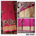 Pink Party Wear Festive Wear Embroidered Saree, 6.3 M (with Blouse Piece)