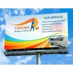 Star Flex And Banner Printing And Designing In Indore