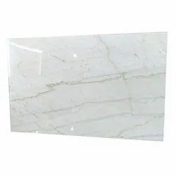 15.5 mm Beige Marble Tile
