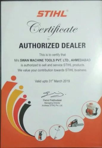 Swan Machine Tools Private Limited - Manufacturer from