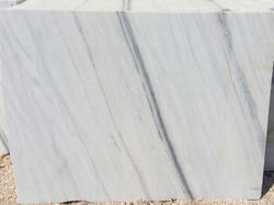 Nizarna Brown Marble