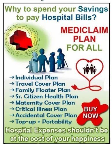 Star Comprehensive Insurance, Annually, Life Long | ID ...