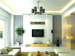 Trendy Living Room Interior