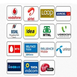 Electricity Bill Payment Agency