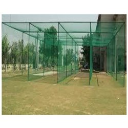 Cricket Ground Net