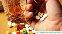 Alcohol Anti Addiction Herbal Medicine