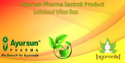 Ayursun Pharma Lakshmi Vilas Ras, For Clinical, Grade Standard: Medicine Grade