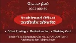 Automatic And Manual Paper And Plastic Printing Services