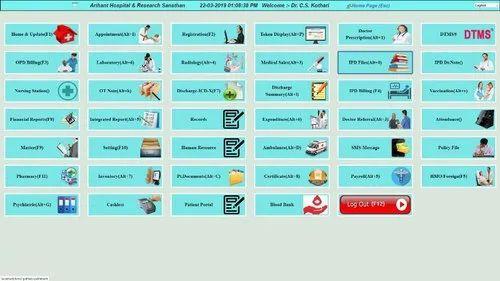 Hospital Management System Software - Tirupati Integrated