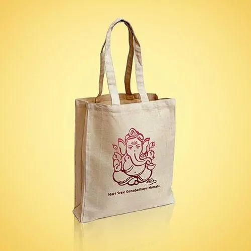 Printed Reusable Grocery Cloth Bag
