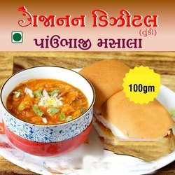 Pav Bhaji Masala, Packaging Type: Packets