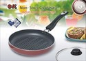 Induction Base Grill Pan With Glass Lid