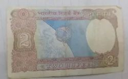 2 Rupee Old Note