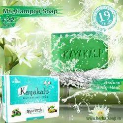 Magilampoo Soaps (Mimusops)