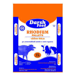 Darsh Feed Rhodium Pellets