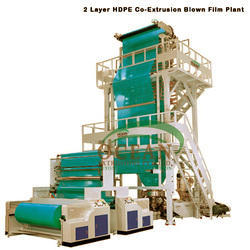 LDPE Bag Making Machinery