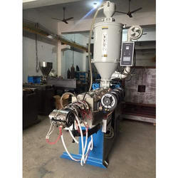 PVC  Wire Coating Machine