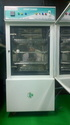 Digital Humidity Cabinet