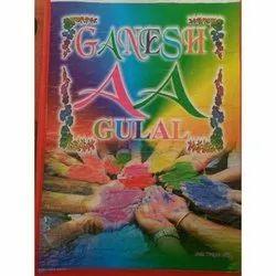 Ganesh Brand Gulal Powder