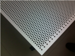 Pulveriser SS Perforated Sheet