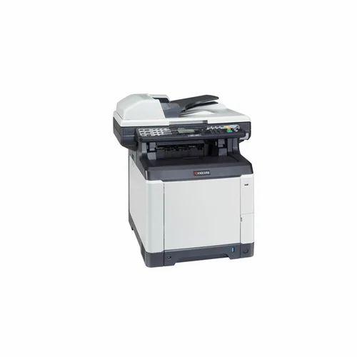 Kyocera ECOSYS FS-C2126MFP+ Printer PPD Windows 8 X64