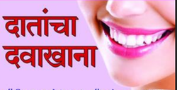 Laser Teeth Whitening Treatment Service