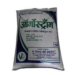 Herbal Soil Conditioner