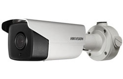 Hikvision DS-2CD4A85F-IZ (S)(H) Network IP Camera