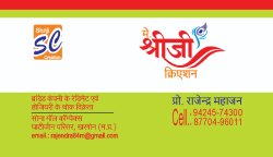 PVC Visiting Card Printing Services, Location: Khargone, Size: 90x50 Mm